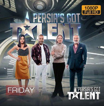 Persia's Got Talent